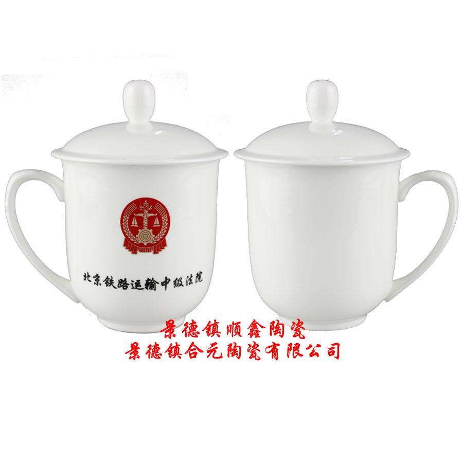 精品陶瓷茶杯 杯