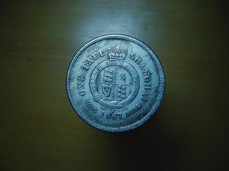 FILE0642上海三背.JPG