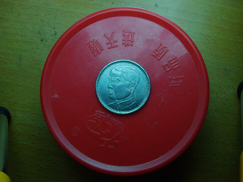 FILE0291孙像十九年弐毫银币.JPG