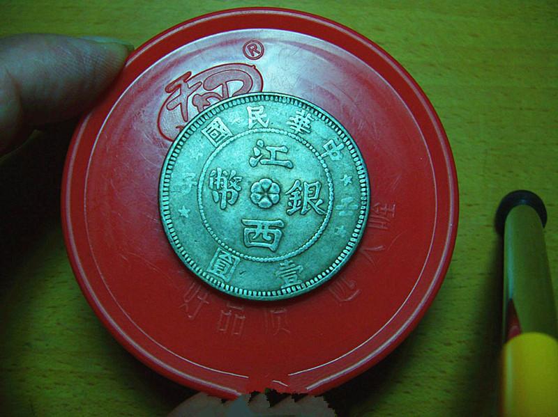 FILE0730_11江西壬子39.4mm厚2...