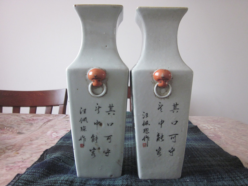 民国山水方瓶4.jpg