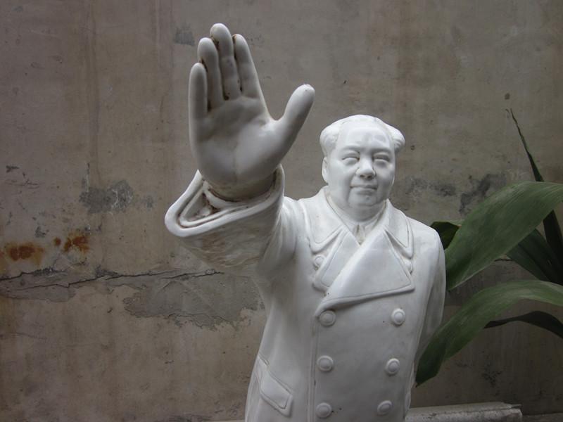 毛主席瓷像3.jpg