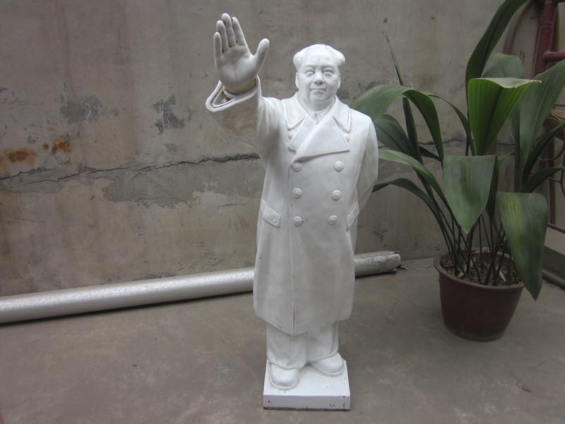 毛主席瓷像1.jpg