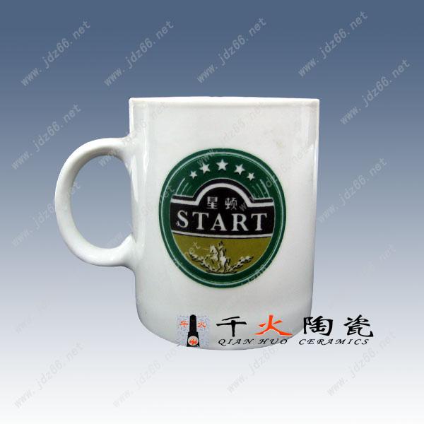 22星顿奶茶陶瓷杯ALCB10001922...