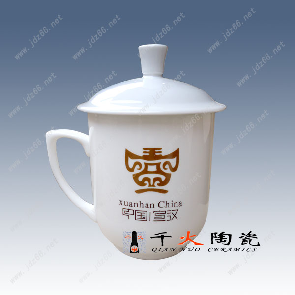53四川达州茶杯ALCB12002553.jpg
