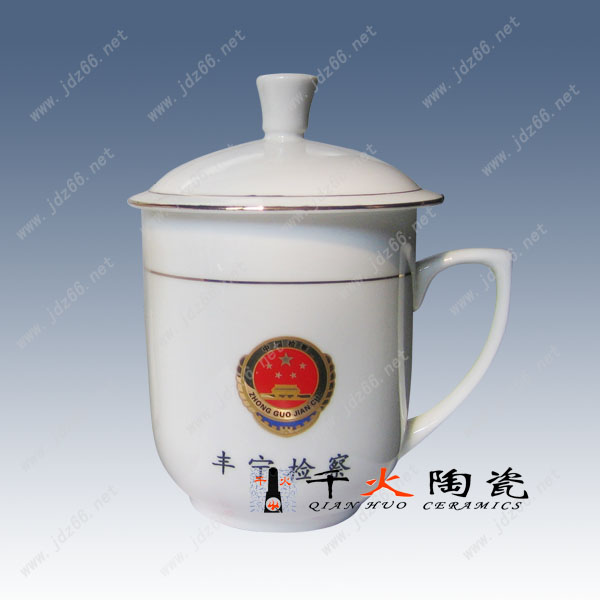 10承德检察院茶杯ALCB11001510...