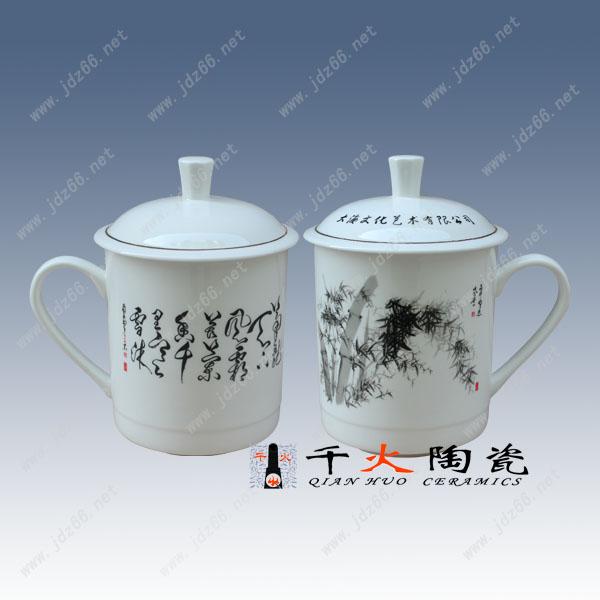 93、大海文化有限公司定制茶杯A..