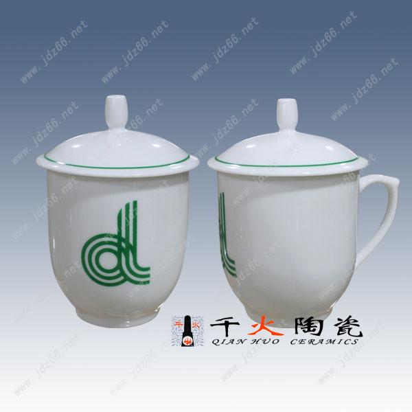 68、广州道路养护中心定制茶杯A..