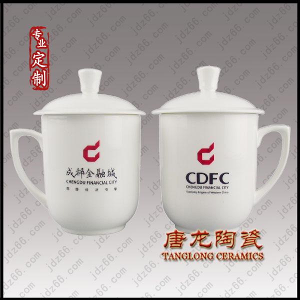 14成都金融城办公礼品茶杯ALCB1..