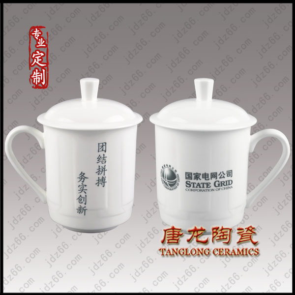 15国家电网公司茶杯ALCB1200201..