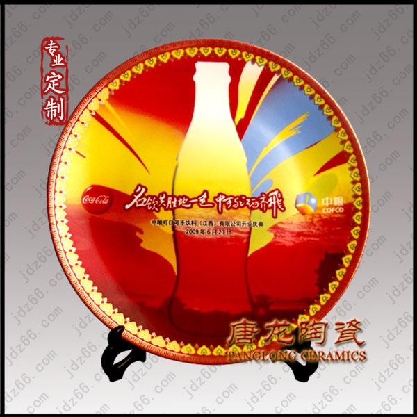 46中粮可口可乐公司纪念盘ALCP1..