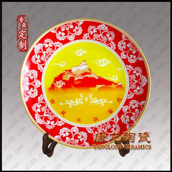 117、拉萨客户定制陶瓷纪念盘AL..