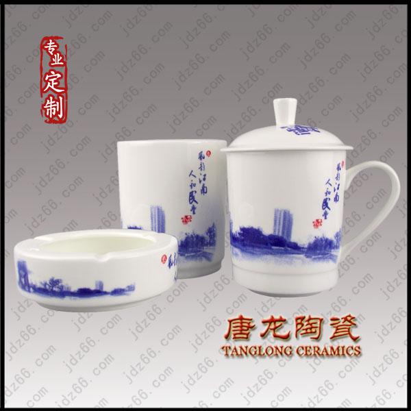 7南丰政府礼品陶瓷三件套ALCB11..