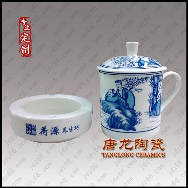 99、上海荷源养生坊定制茶杯ALC..