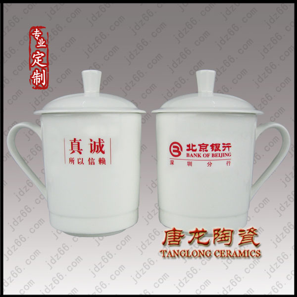 景德镇杯子厂家2.jpg