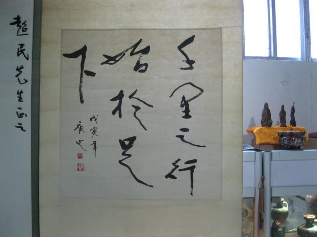 IMG_1880.JPG