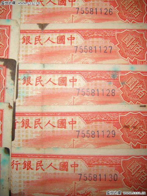 20100203_58f03ddefd1c92f4512d..