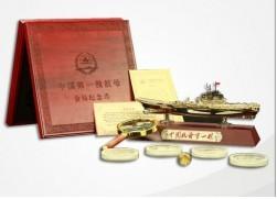 中国第一航母金银币.jpg