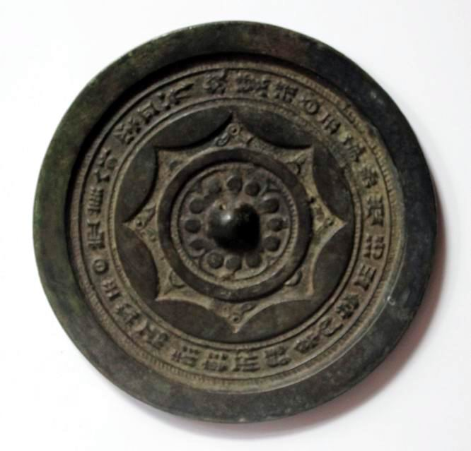 青铜铭文纹样 铭文纹样 青铜铭文