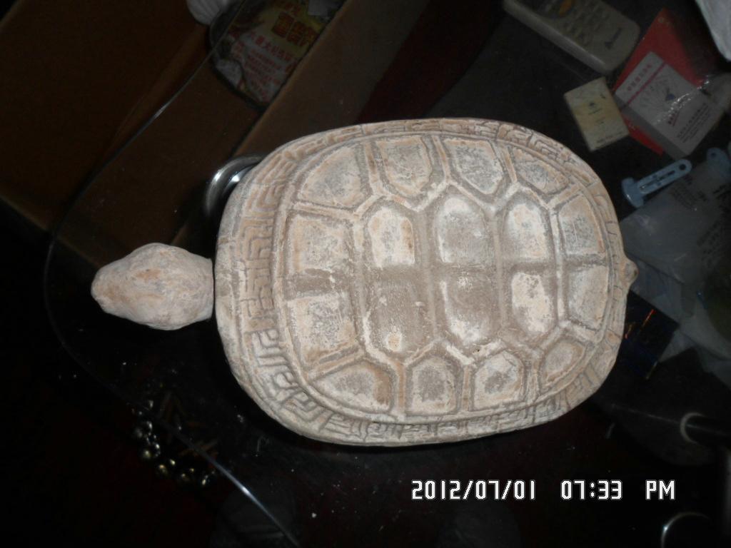 汉陶龟岩1.JPG